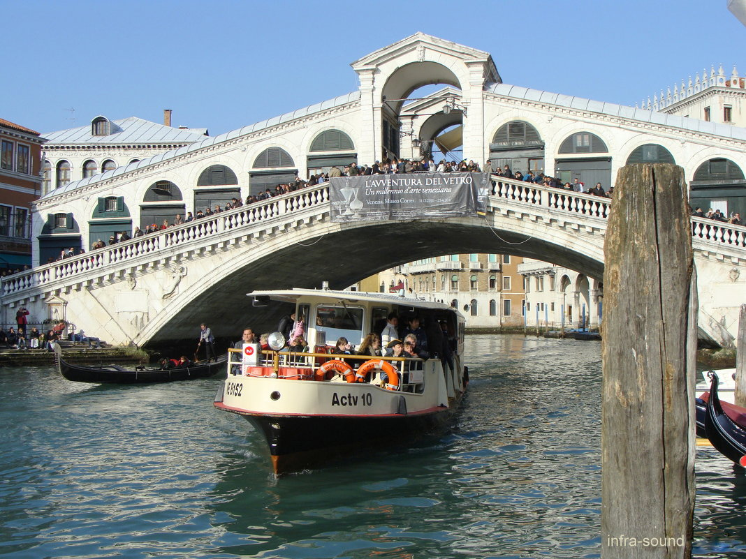 Венеция, мост Риальто - Lüdmila Bosova (infra-sound)