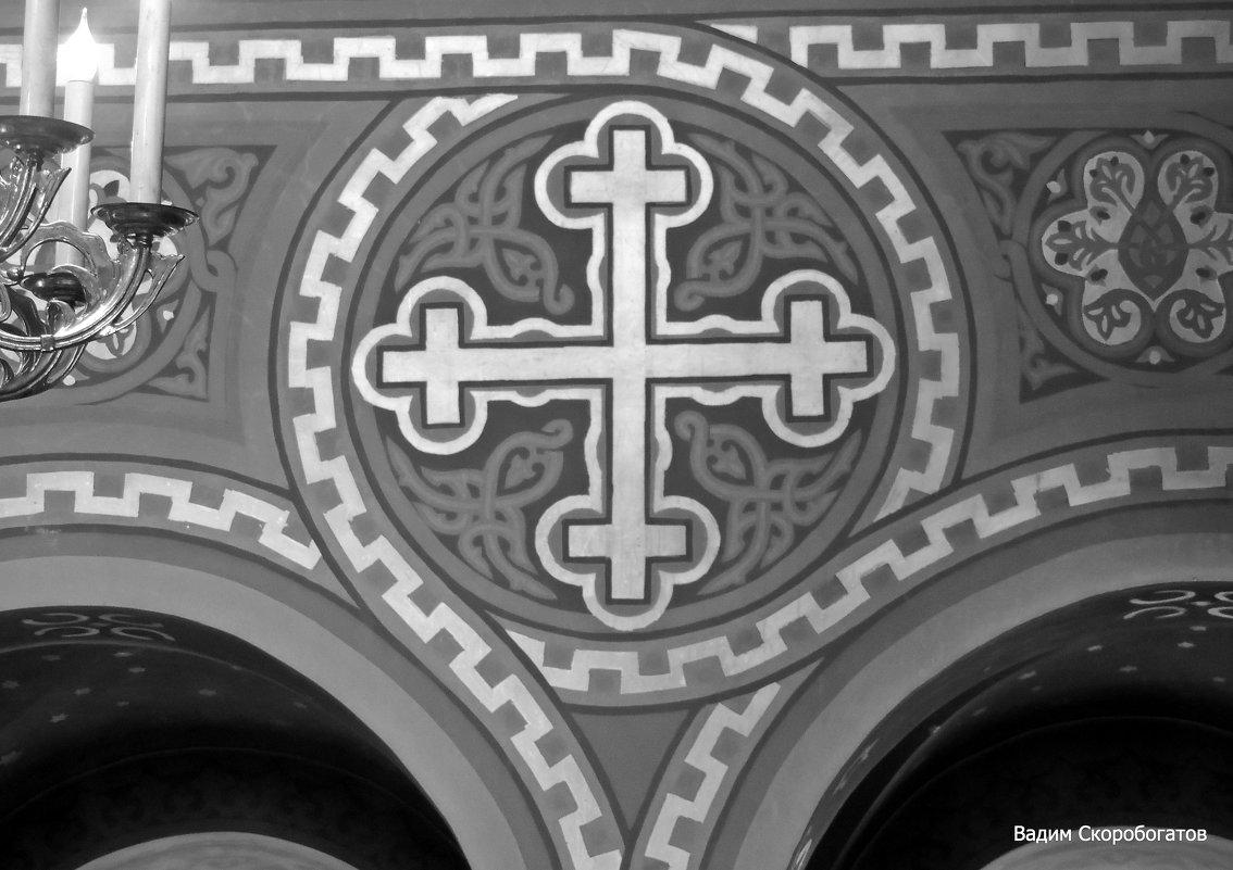 внутри воскресенской ( форосской ) церкви - ВАДИМ СКОРОБОГАТОВ