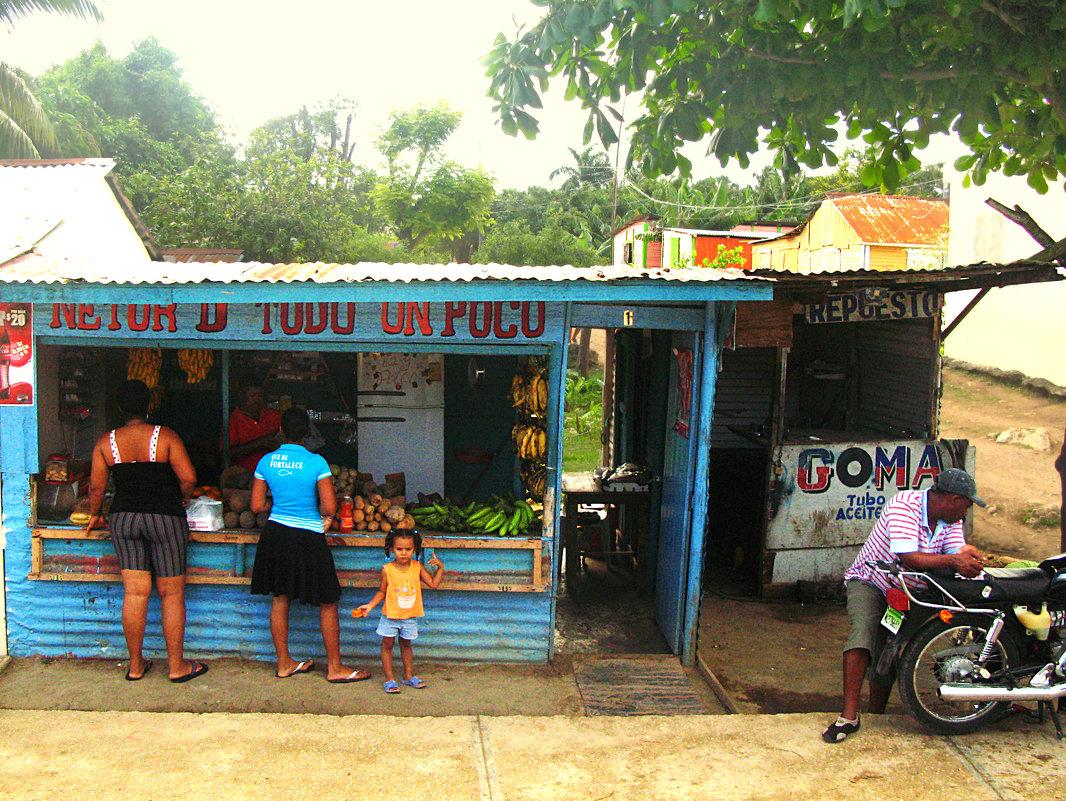 Овощной магазин в деревне - ИРЭН@ .