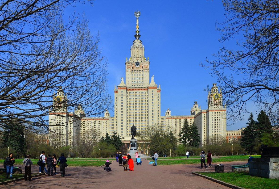 Московский государственный университет. - Oleg4618 Шутченко