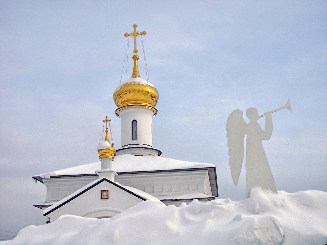Трубящий ангел - Галина Каюмова