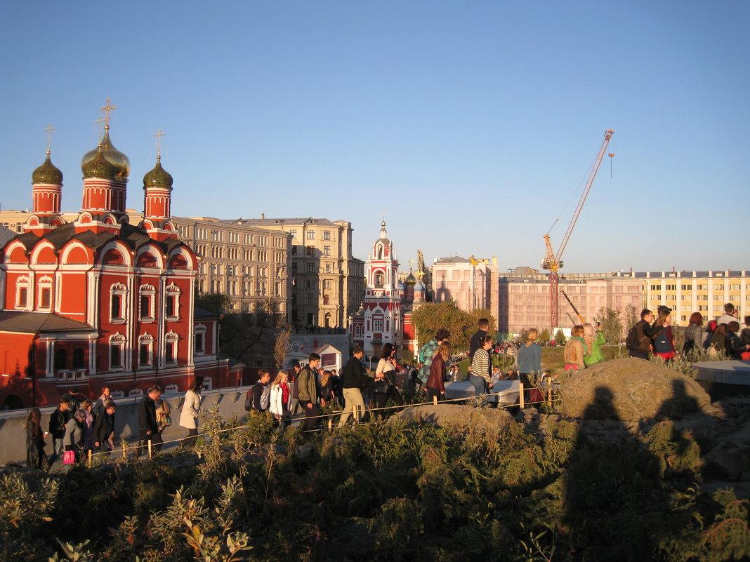 открытие парка - Валентина Лепина