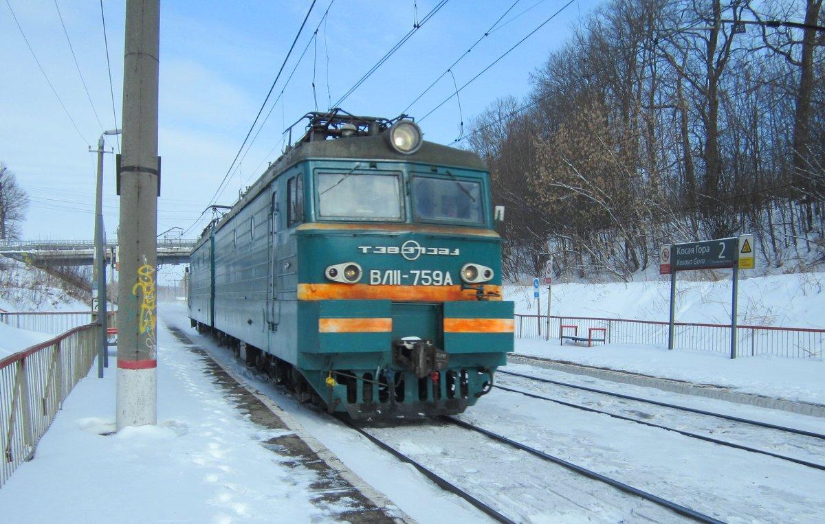 ВЛ11 - 759А - Сергей Уткин