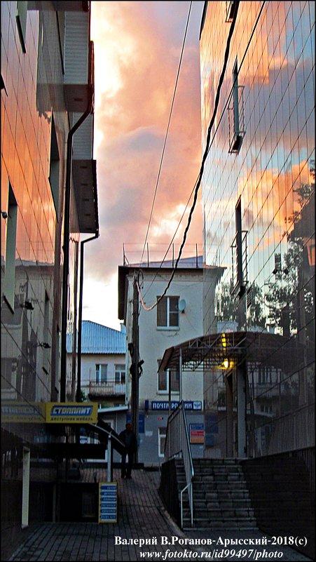 ВЛАДИМИР ПРОВИНЦИАЛЬНЫЙ - Валерий Викторович РОГАНОВ-АРЫССКИЙ