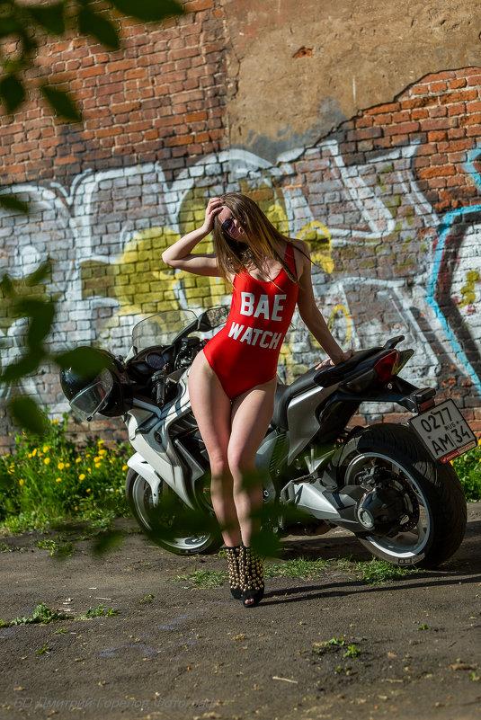 Кристина - Горелов Дмитрий