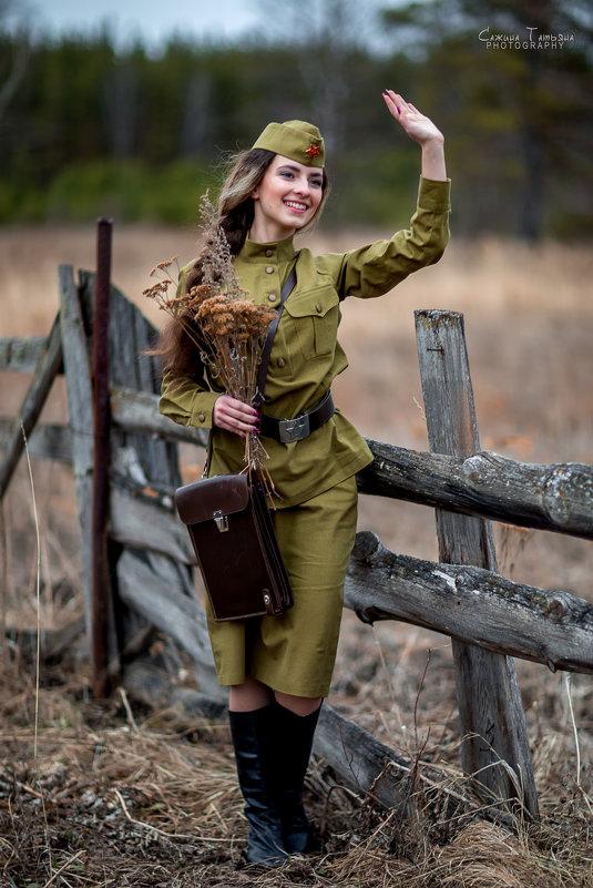 С дем Победы - Татьяна Сажина