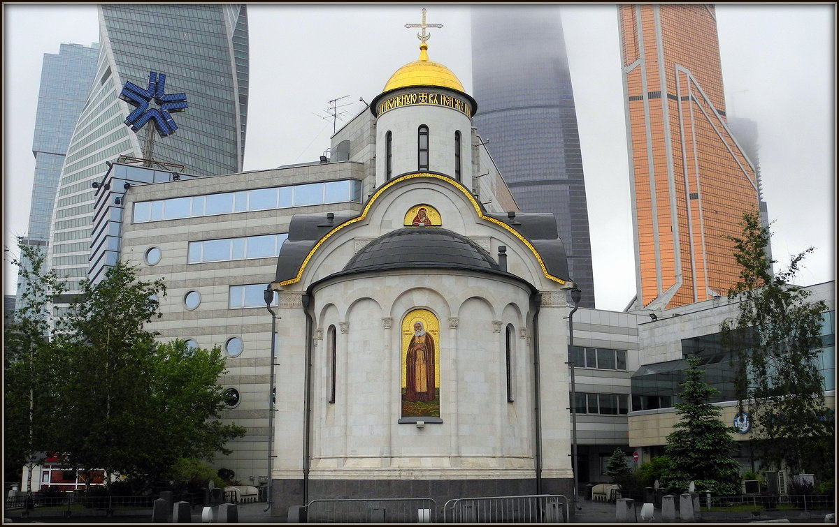 Москва. Храм Серафима Саровского - Михаил