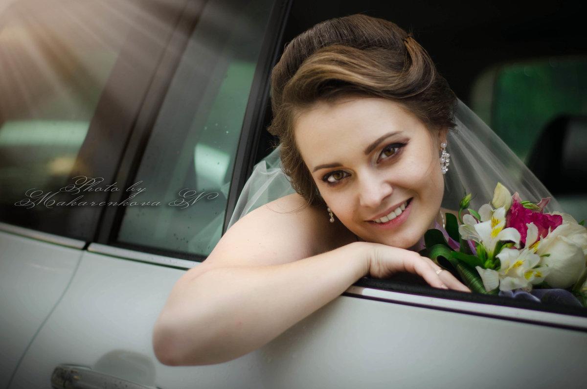 невеста - Натаья Макаренкова