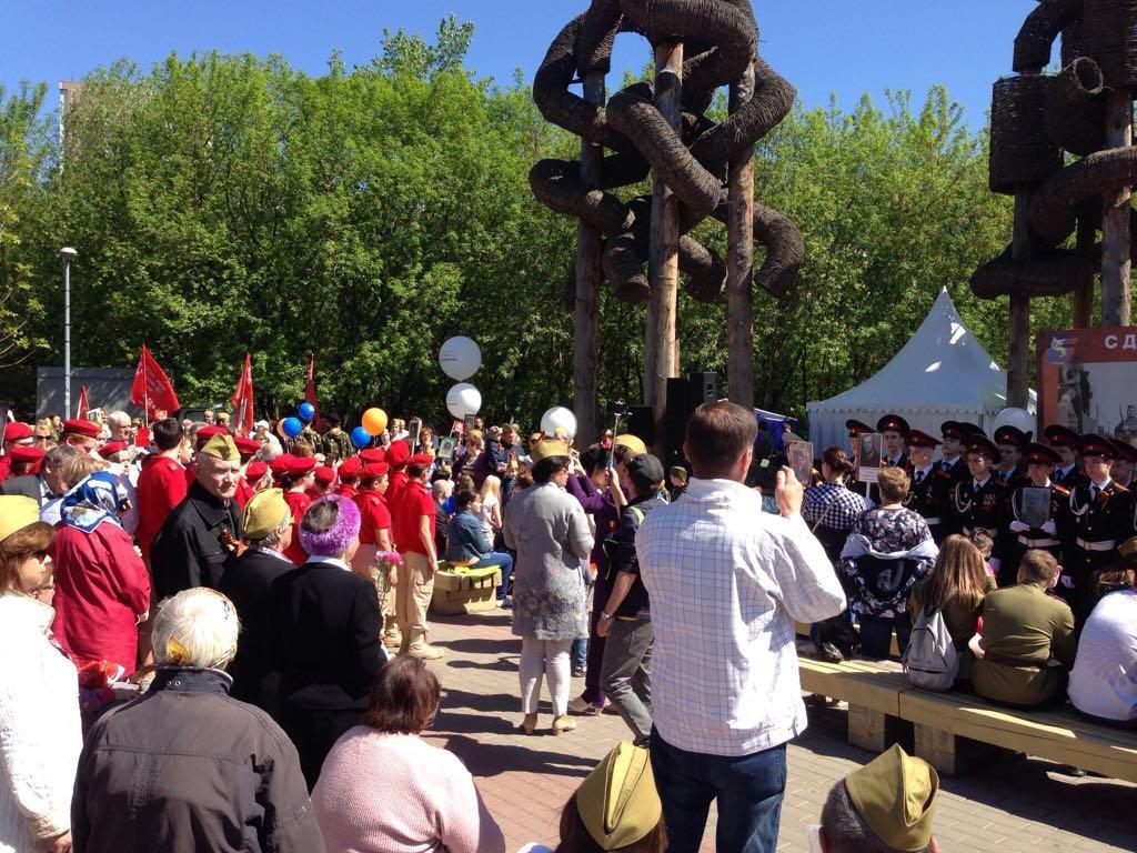 Народный парк в Юрловском проезде стал центральной площадкой празднования Дня Победы в Отрадном - Центр Юность