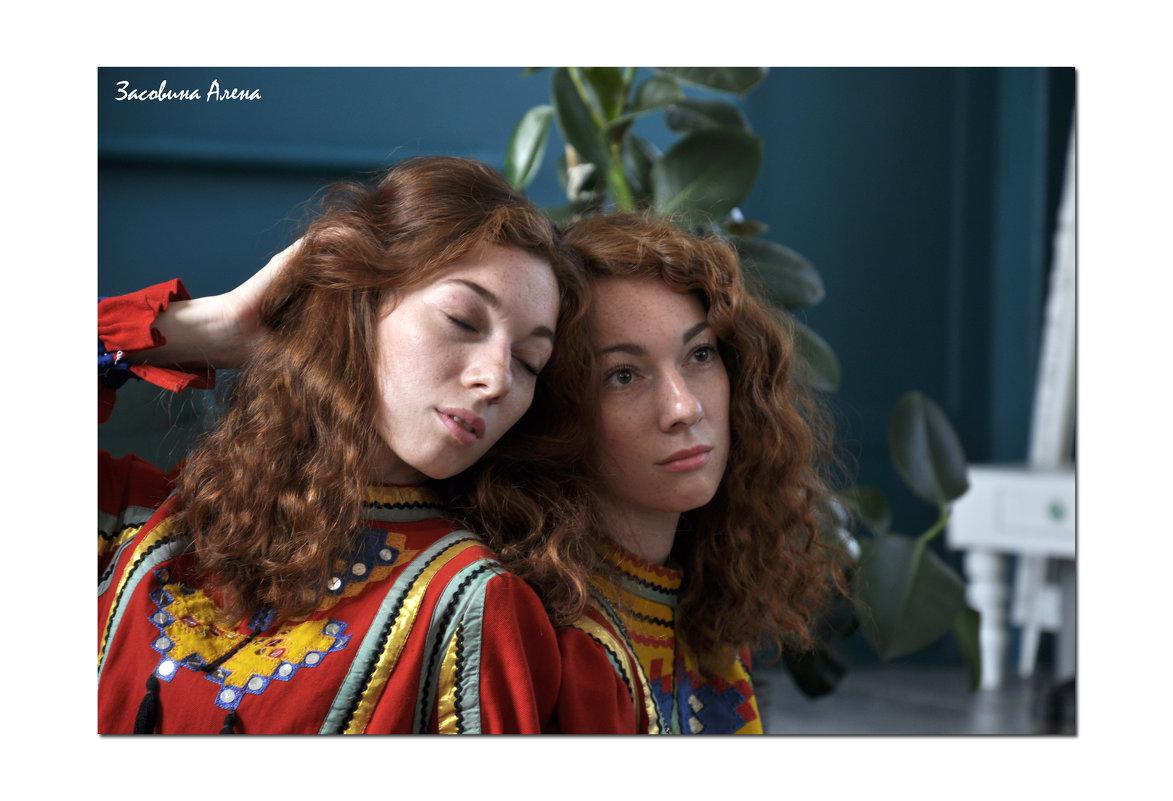 Александра и Наталья - Алена Засовина