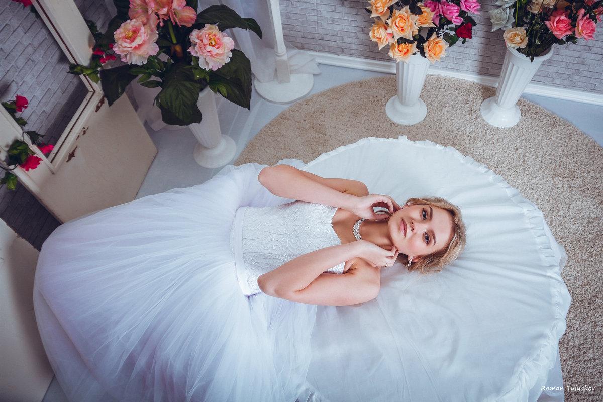 Невеста Анастасия - Роман