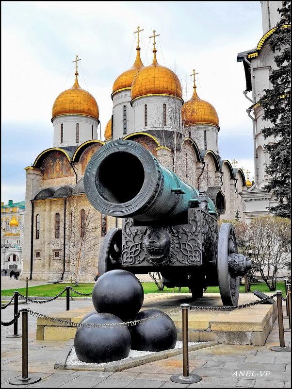 Царь-пушка - Елена (ANEL-VP) .