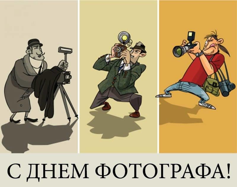 Друзья, ПОЗДРАВЛЯЮ !!! - Виктор Никитенко