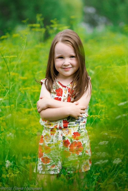 Детсткая страна - Лана Нурыева