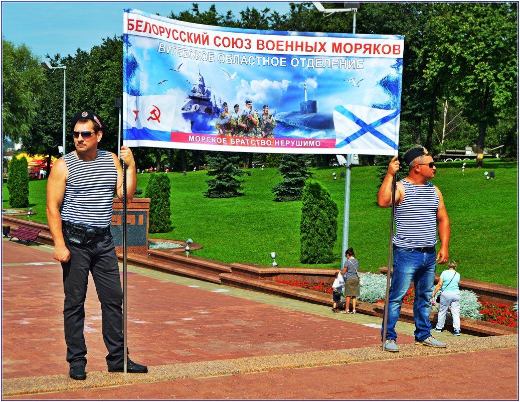 И в сухопутной Беларуси есть много славных моряков... - Vladimir Semenchukov