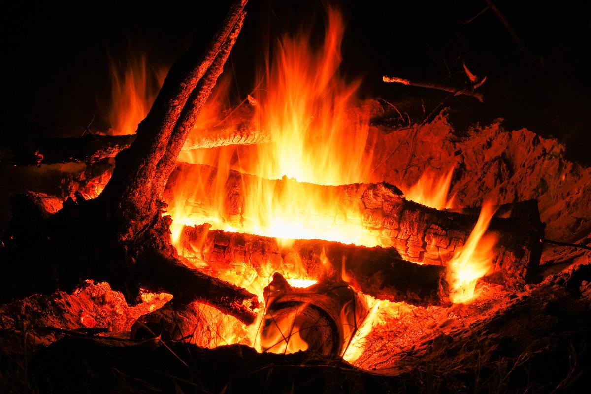 Огонь - Максим