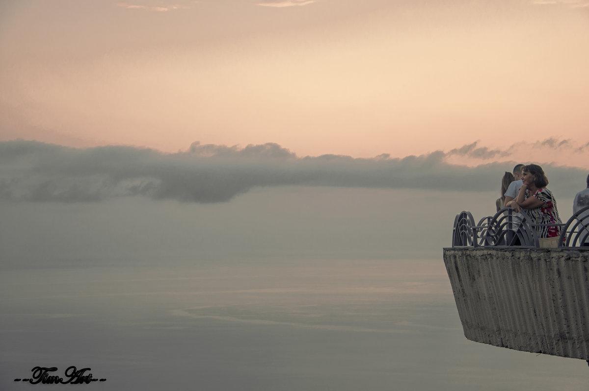Свобода - Артем Тимофеев