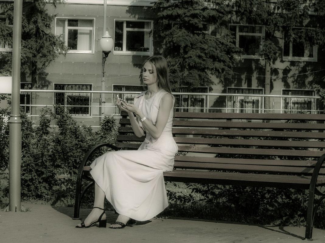 Наталия - Юлия Денискина