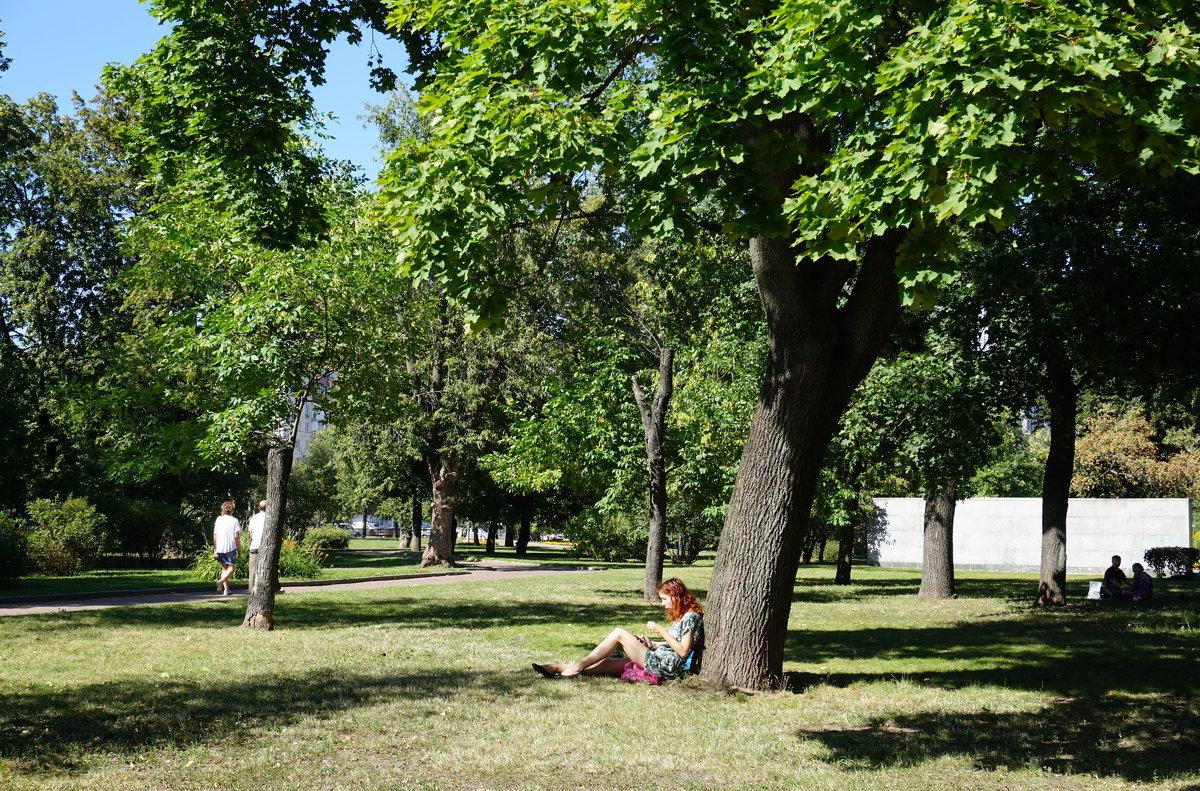 В парке - елена