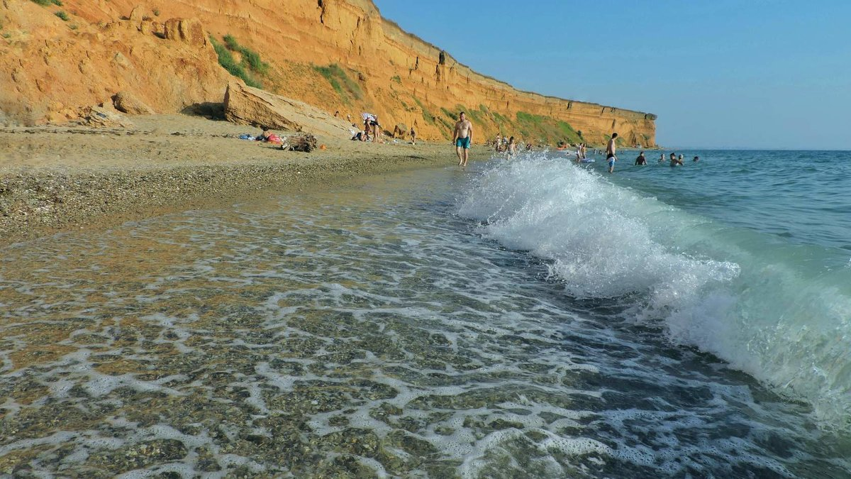 Пляж - Любовь