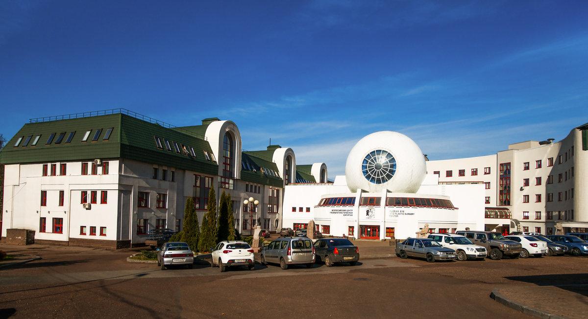 Уфа всероссийский центр глазной и пластической хирургии - Константин Вавшко