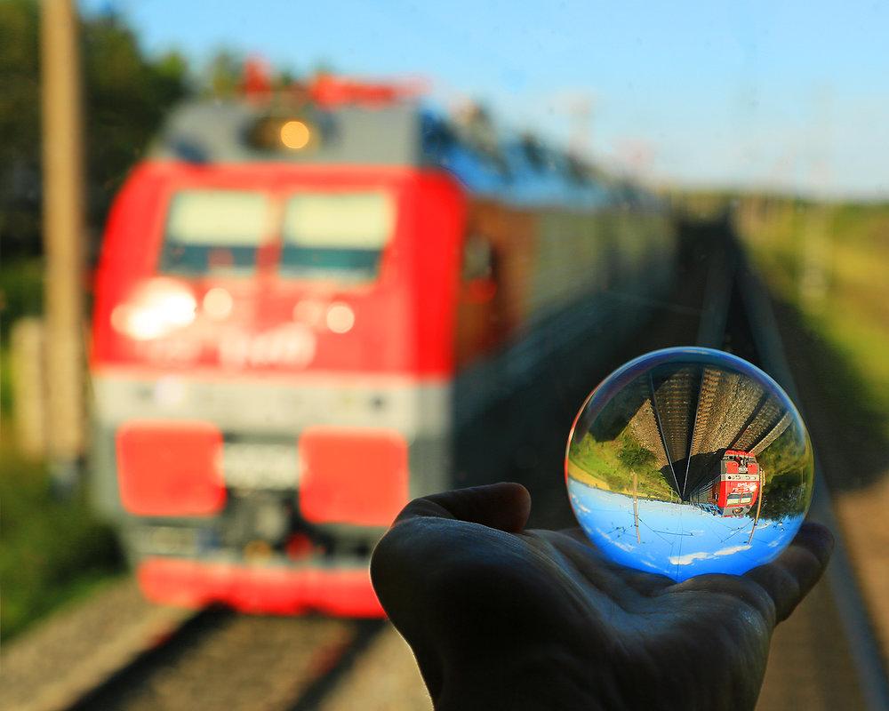 Поезд в шаре - Алексей Белик