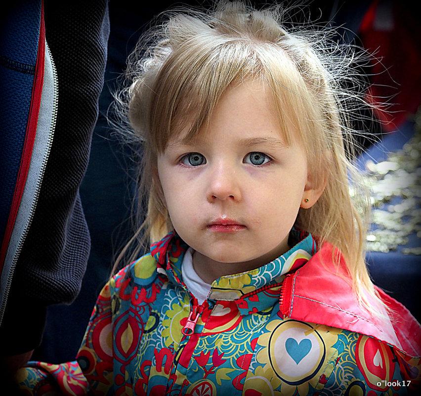 наши дети-такие умницы - Олег Лукьянов
