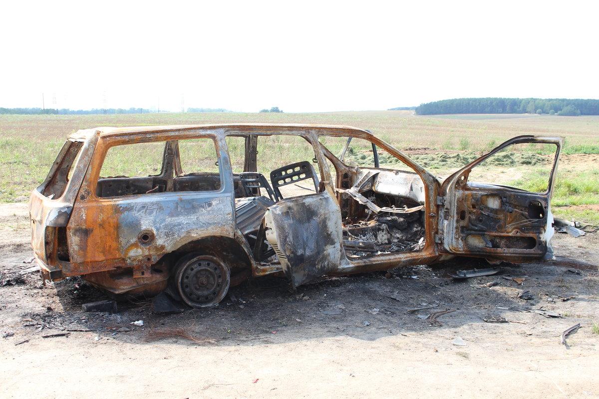 Сгоревшая машина - Алексей Соколовский