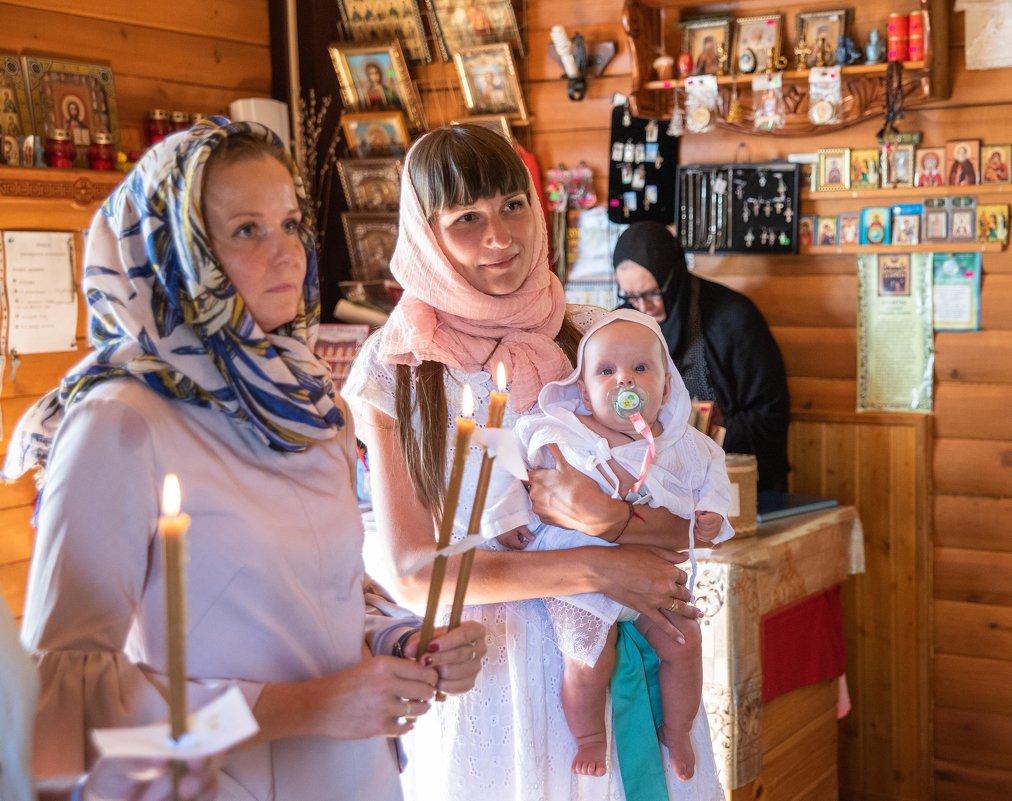 Таинство Крещения - Юрий Стариков