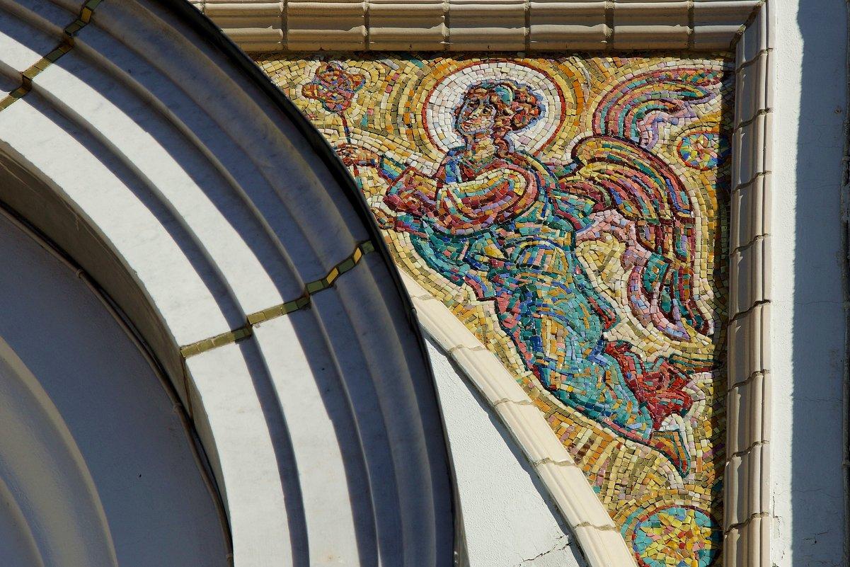 Мозаика на часовне Святой Екатерины - Наталья Т