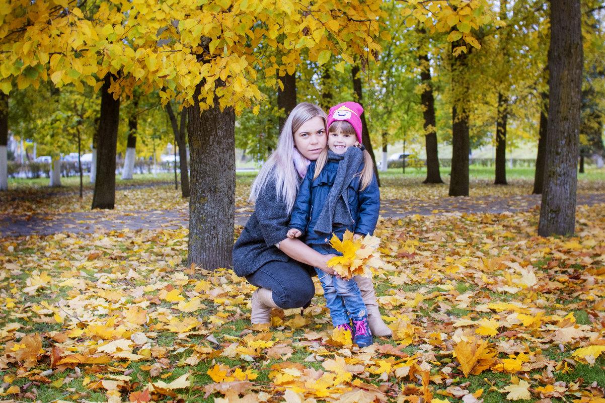 осень - Марина Алексеева