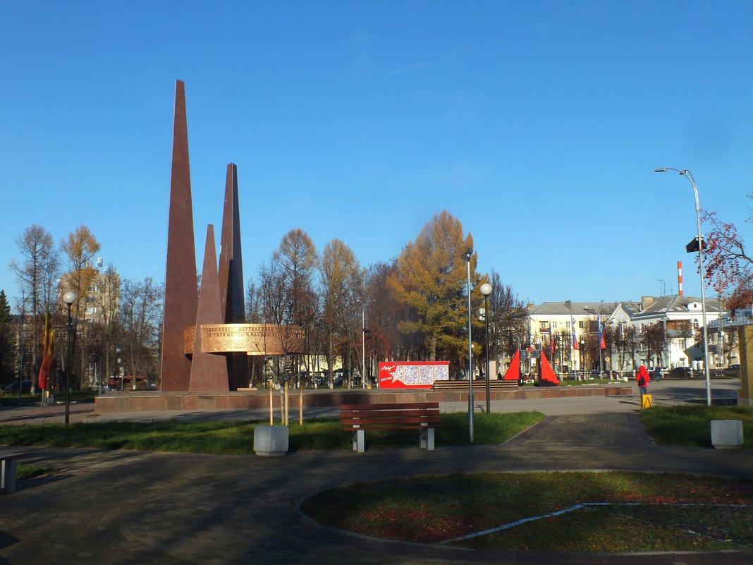Площадь Победы г .Ковров - Зоя Мишина