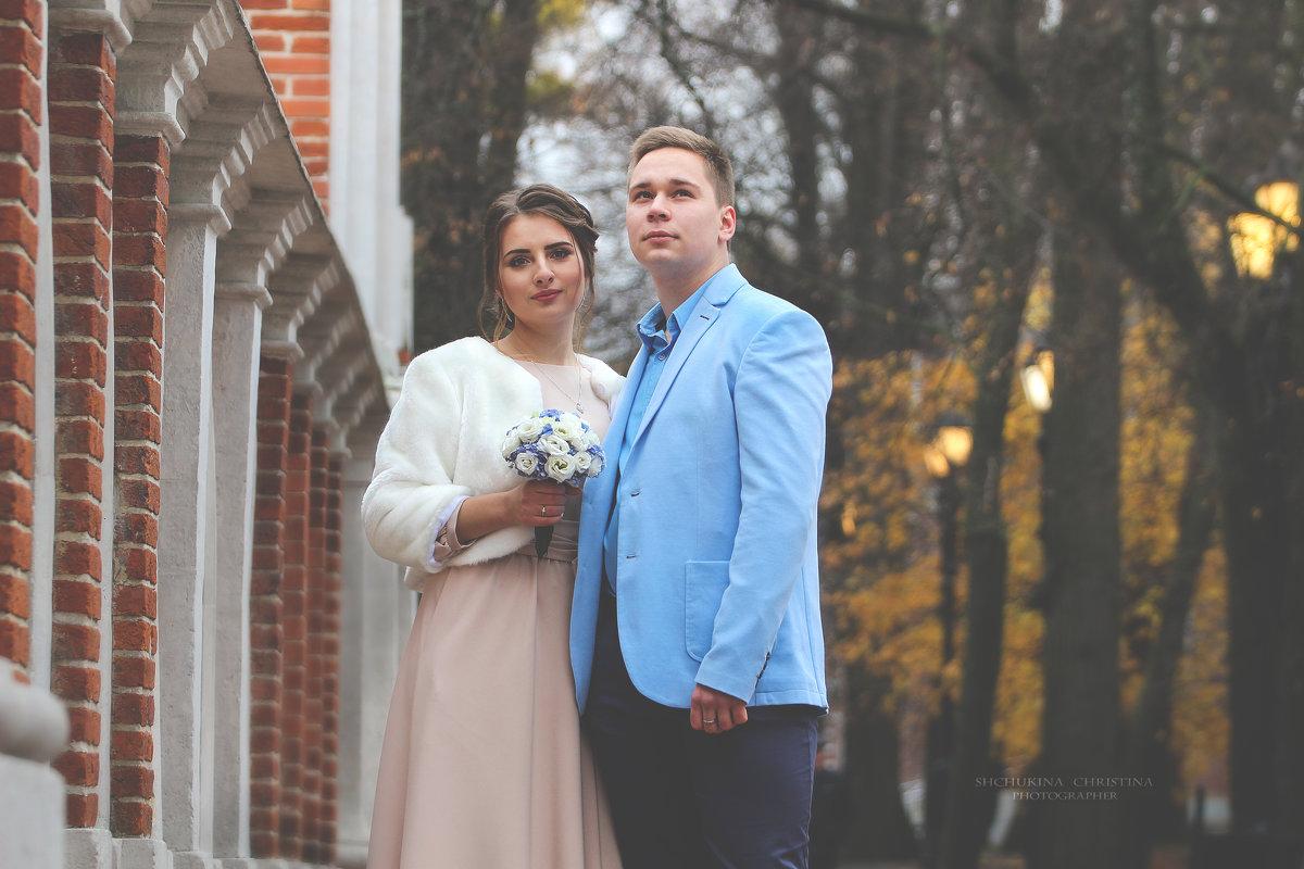 Ирина и Артем - Кристина Щукина