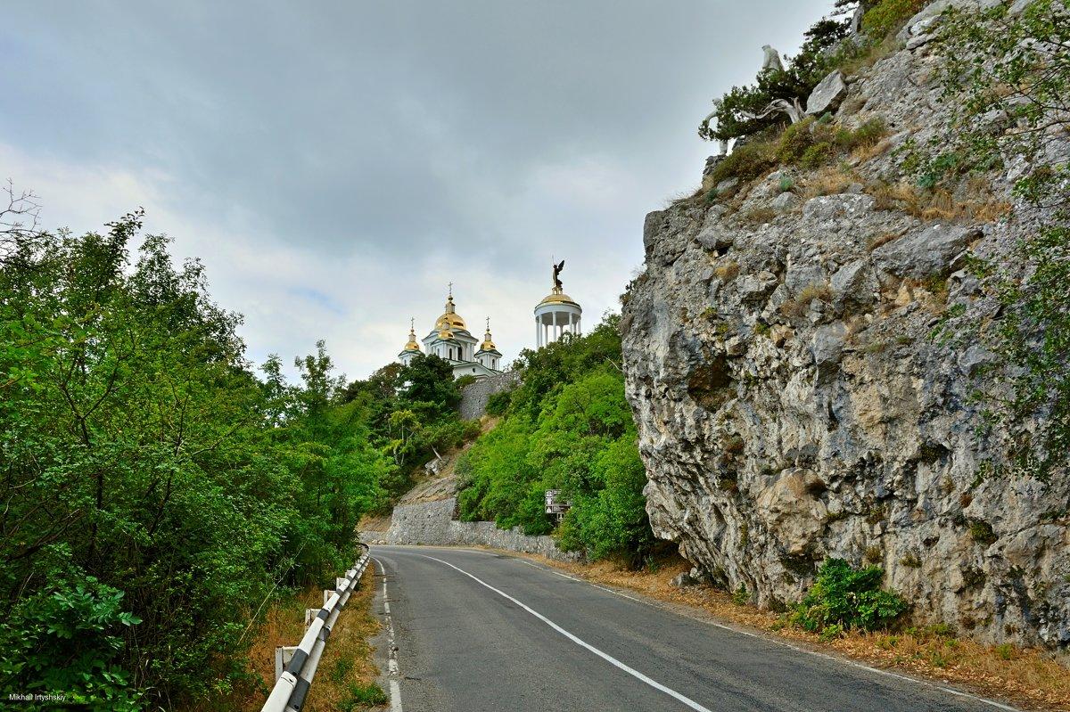 По шоссе к храму