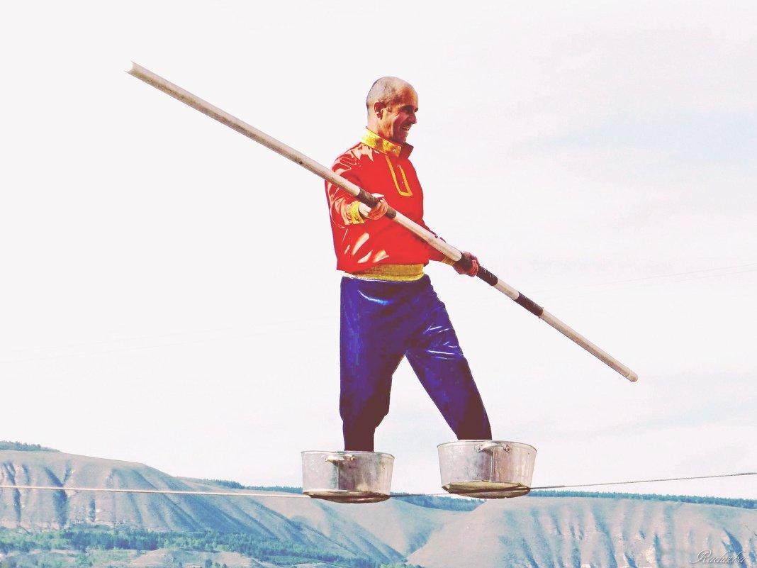 Как на лыжах - Raduzka (Надежда Веркина)