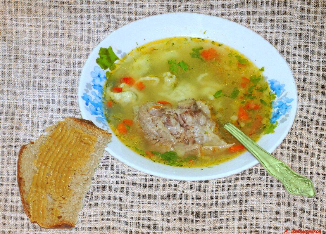 Международный День супа! - Андрей Заломленков
