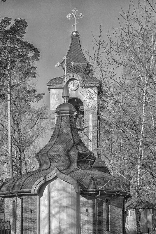 Церковь Иоанна Богослова. - Андрей