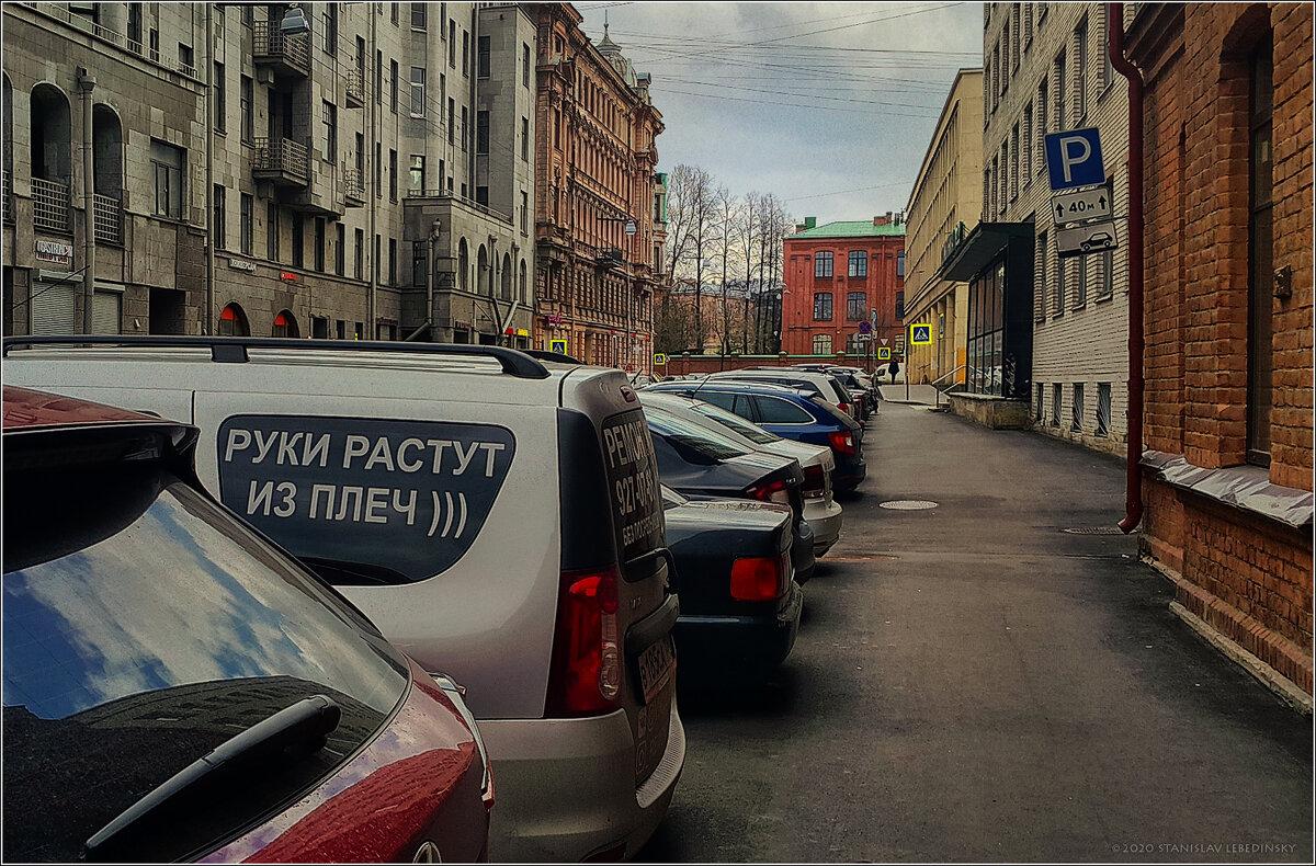 My magic Petersburg_03621_Фонтанная улица - Станислав Лебединский