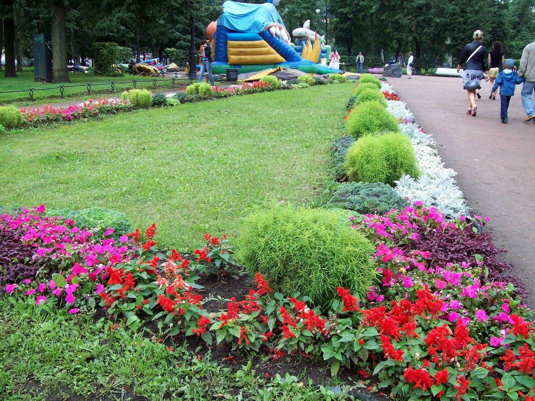 Александровский парк - alemigun
