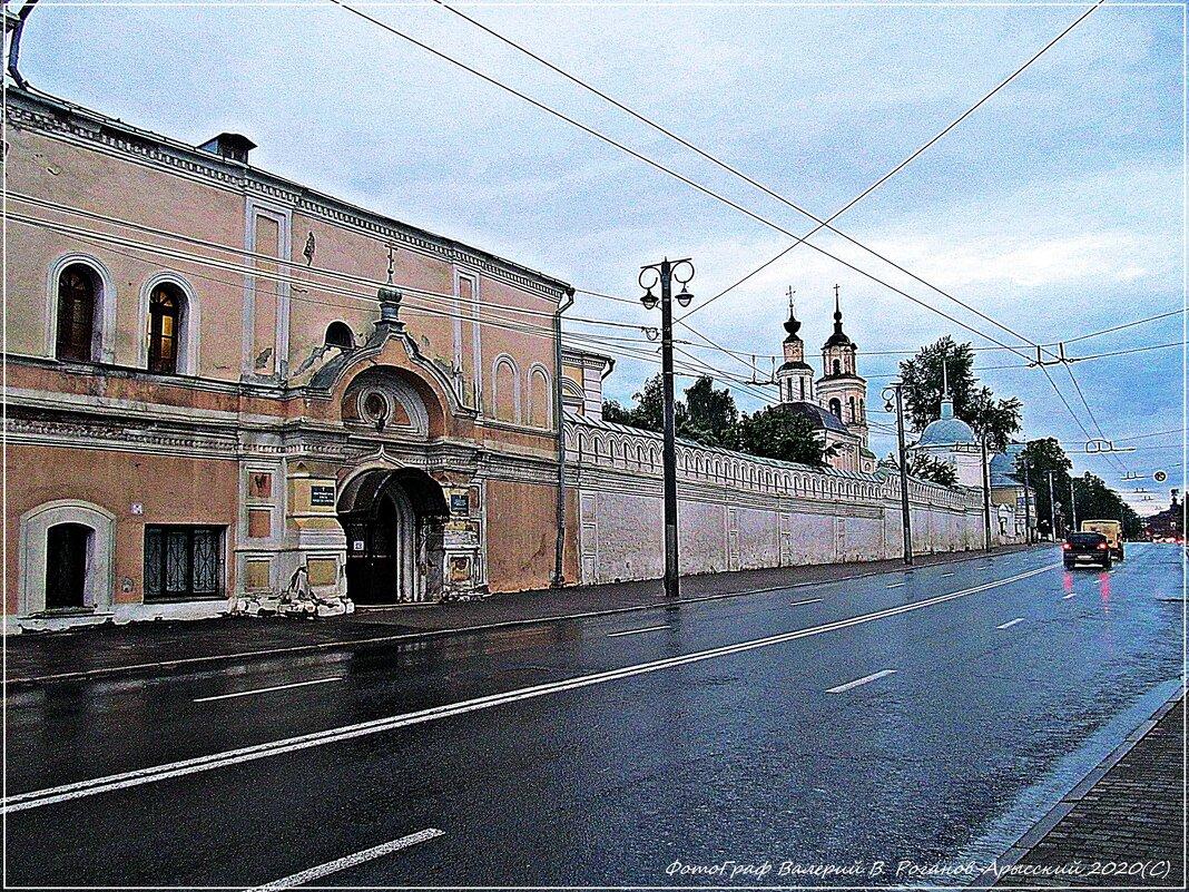 ВЛАДИМИР ПРОВИНЦИАЛЬНЫЙ_2020 - Валерий Викторович РОГАНОВ-АРЫССКИЙ