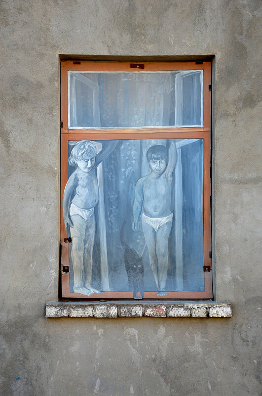 Боровск. Второе окно. Дети с котенком... - Наташа *****
