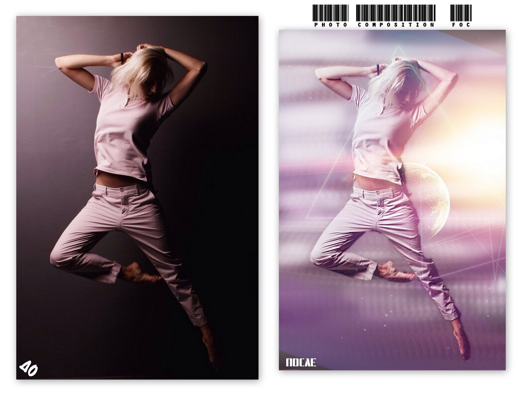 "танец - PHOTO COMPOSITION "" FOC """