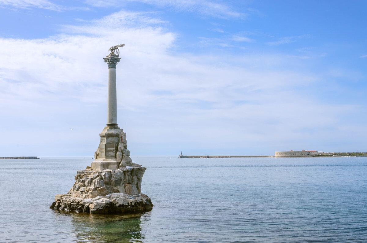 Памятник затопленным кораблям - Александр