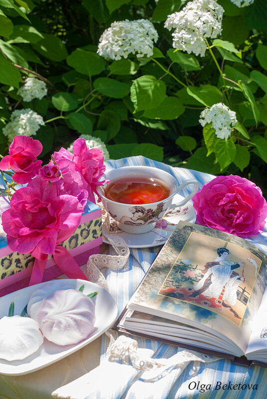 Чай и книга о Восточной мудрости - Ольга Бекетова