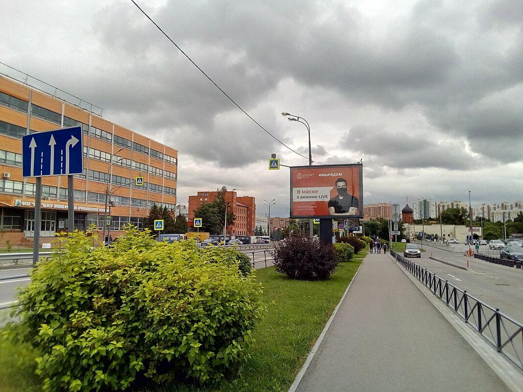 Перед дождём - Павел Михалев