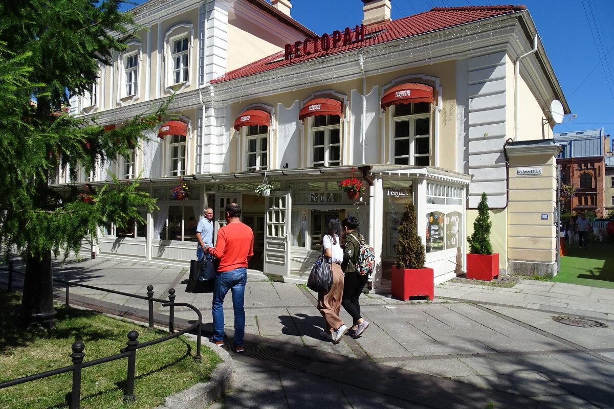 Питерские кафе, ресторанчики - Sabina