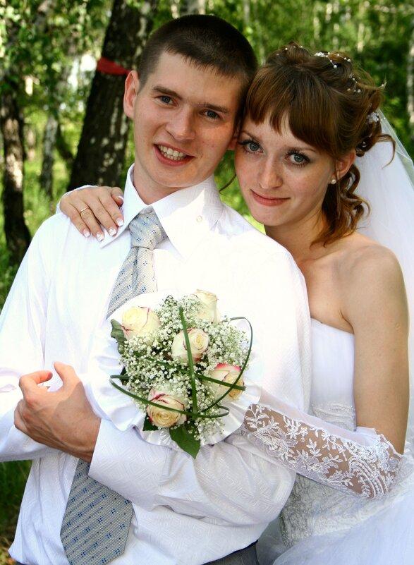 Жених и невеста. - Владимир Помазан