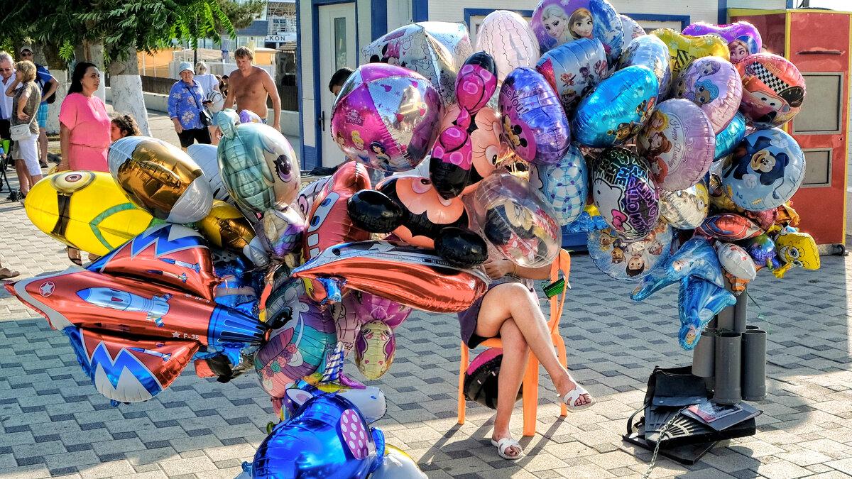 Продавщица шаров - Dmitry i Mary S
