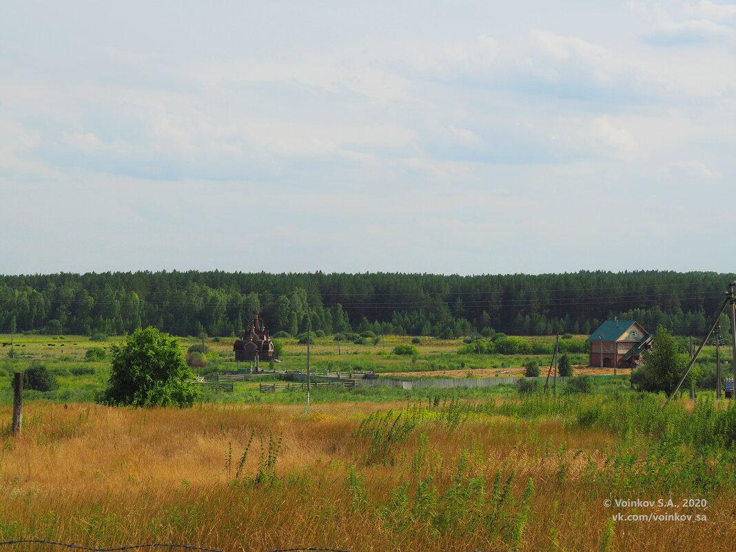 Вид на деревню с дороги - Сергей Воинков
