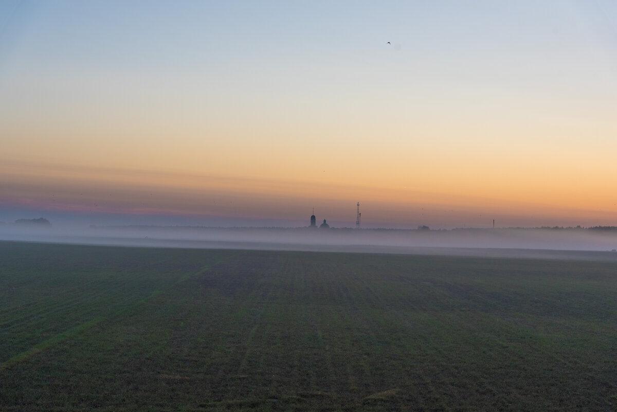 В тумане... - Владимир Безбородов